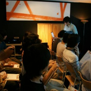 Sound & Music Workshop vol.3