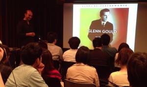 グレン・グールドプロジェクトについての講演