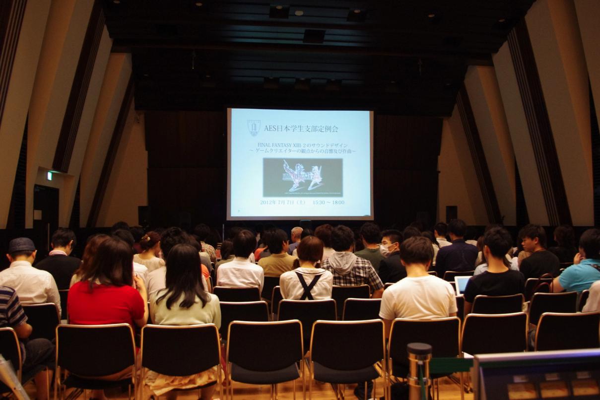 「FINAL FANTASY XIII-2のサウンドデザイン 〜 ゲームクリエイターの観点からの音響及び作曲〜」