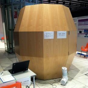 BoSCシステムの再生室「音響樽」