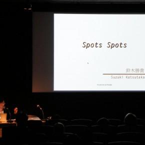 鈴木勝貴「Spots Spots」