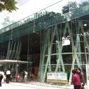 AESジャパンコンファレンス・仙台2012会場「せんだいメディアテーク」