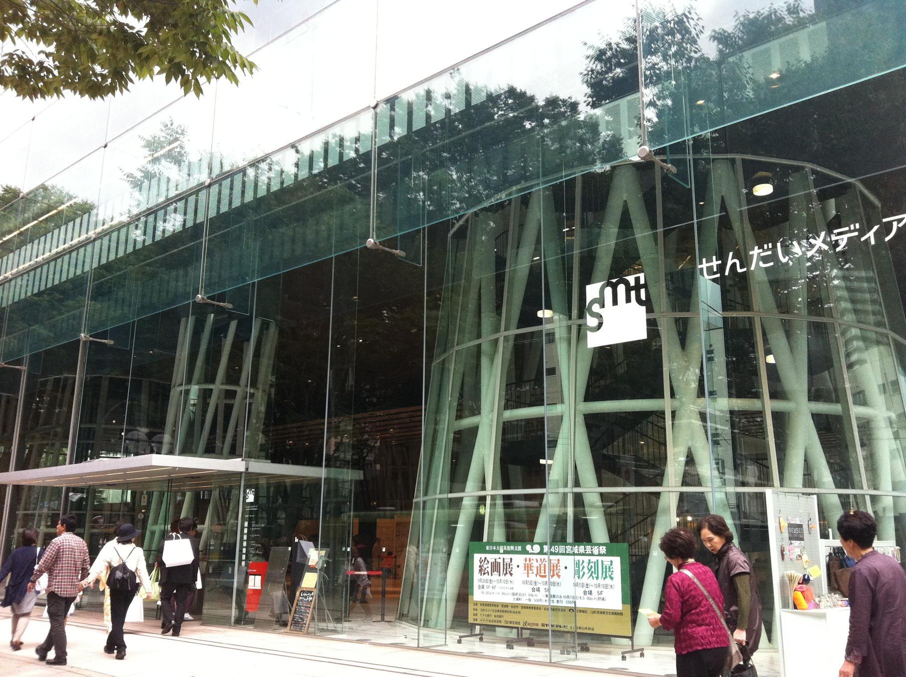 「AESジャパンコンファレンス・仙台2012」開催レポート