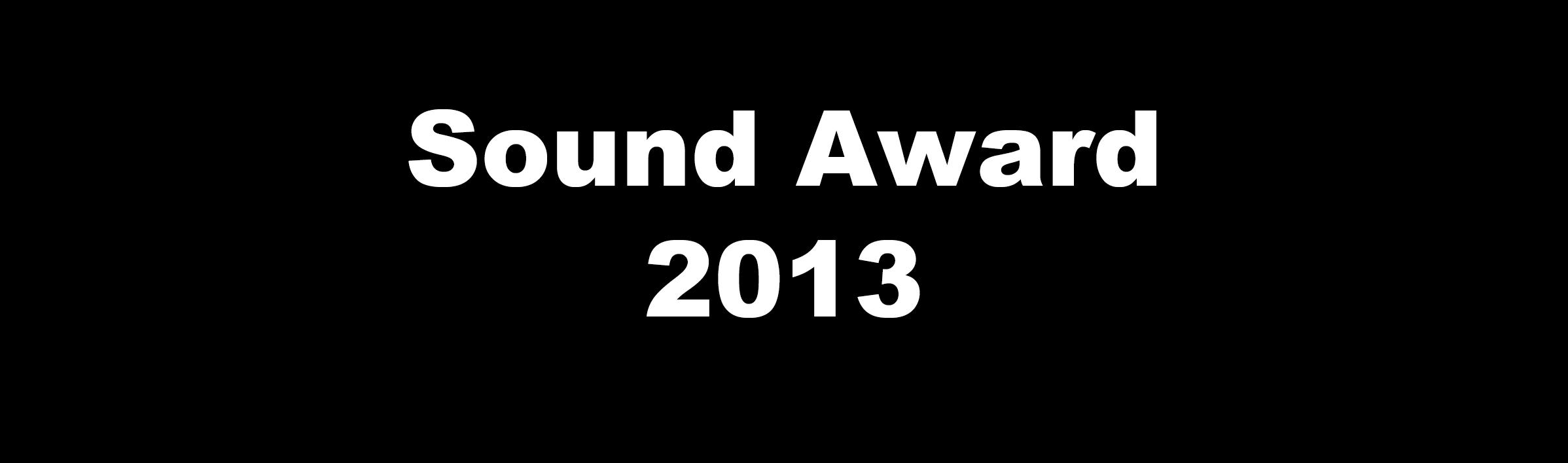 学生レコーディングコンペティション「サウンドアウォード2013」開催!登録締め切りは7月24日(水)!
